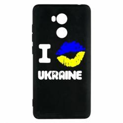 Чехол для Xiaomi Redmi 4 Pro/Prime I kiss Ukraine - FatLine