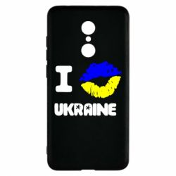 Чехол для Xiaomi Redmi 5 I kiss Ukraine - FatLine