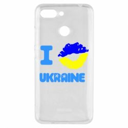 Чехол для Xiaomi Redmi 6 I kiss Ukraine - FatLine