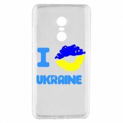 Чехол для Xiaomi Redmi Note 4 I kiss Ukraine - FatLine