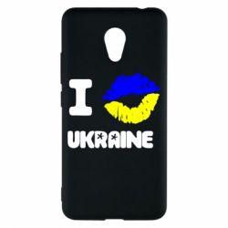 Чехол для Meizu M5c I kiss Ukraine - FatLine