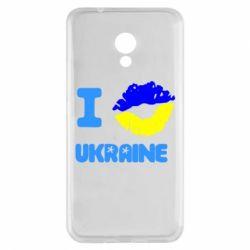 Чехол для Meizu M5s I kiss Ukraine - FatLine