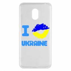 Чехол для Meizu M6 I kiss Ukraine - FatLine