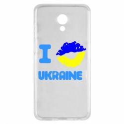 Чехол для Meizu M6s I kiss Ukraine - FatLine