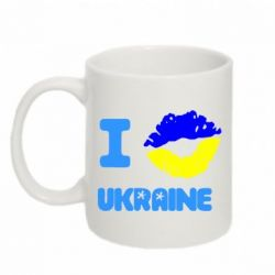 Кружка 320ml I kiss Ukraine - FatLine