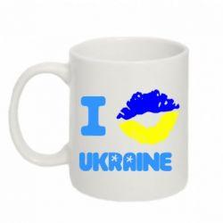 Кружка 320ml I kiss Ukraine - FatLine