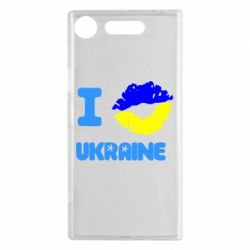 Чехол для Sony Xperia XZ1 I kiss Ukraine - FatLine