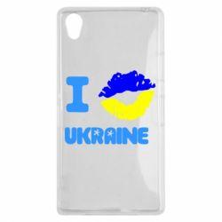 Чехол для Sony Xperia Z1 I kiss Ukraine - FatLine