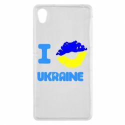 Чехол для Sony Xperia Z2 I kiss Ukraine - FatLine