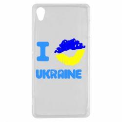 Чехол для Sony Xperia Z3 I kiss Ukraine - FatLine