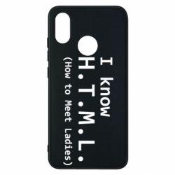 Чехол для Xiaomi Mi8 I know html how to meet ladies