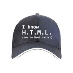 Кепка I know html how to meet ladies