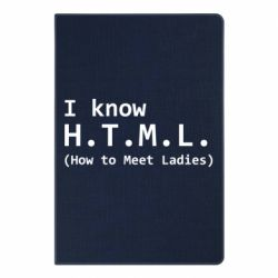 Блокнот А5 I know html how to meet ladies