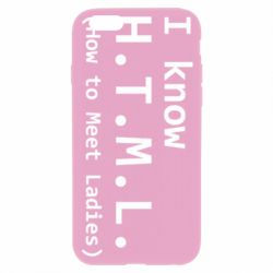 Чехол для iPhone 6/6S I know html how to meet ladies