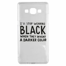 Чохол для Samsung A5 2015 i'll stop wearing black when they invent a darker color