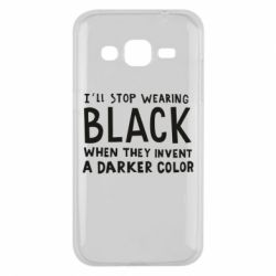 Чохол для Samsung J2 2015 i'll stop wearing black when they invent a darker color