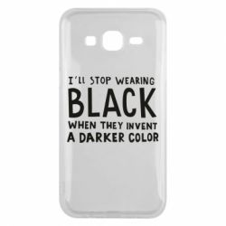 Чохол для Samsung J5 2015 i'll stop wearing black when they invent a darker color