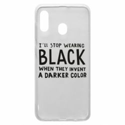 Чохол для Samsung A30 i'll stop wearing black when they invent a darker color