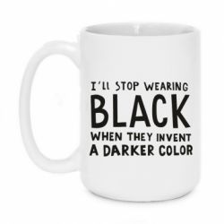 Кружка 420ml i'll stop wearing black when they invent a darker color