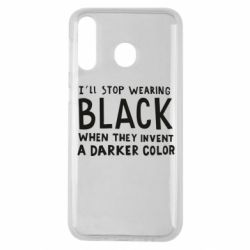 Чохол для Samsung M30 i'll stop wearing black when they invent a darker color