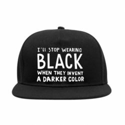 Снепбек i'll stop wearing black when they invent a darker color