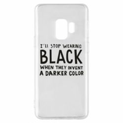 Чохол для Samsung S9 i'll stop wearing black when they invent a darker color