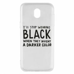 Чохол для Samsung J5 2017 i'll stop wearing black when they invent a darker color