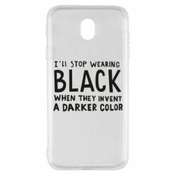 Чохол для Samsung J7 2017 i'll stop wearing black when they invent a darker color