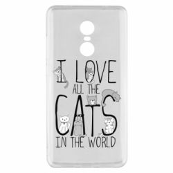 Чехол для Xiaomi Redmi Note 4x I Love all the cats in the world