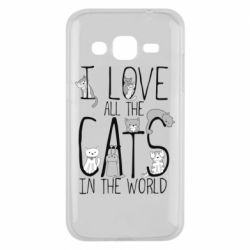 Чехол для Samsung J2 2015 I Love all the cats in the world