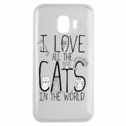 Чехол для Samsung J2 2018 I Love all the cats in the world