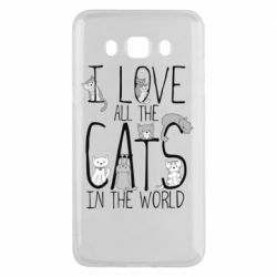 Чехол для Samsung J5 2016 I Love all the cats in the world