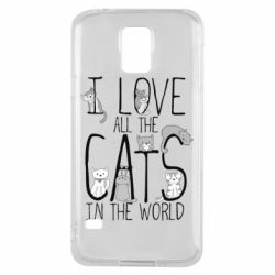 Чехол для Samsung S5 I Love all the cats in the world
