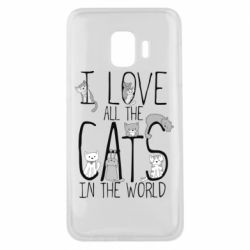 Чехол для Samsung J2 Core I Love all the cats in the world