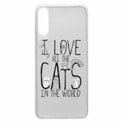 Чехол для Samsung A70 I Love all the cats in the world