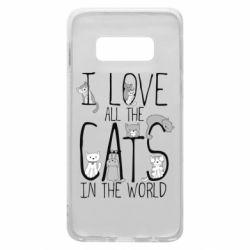 Чехол для Samsung S10e I Love all the cats in the world