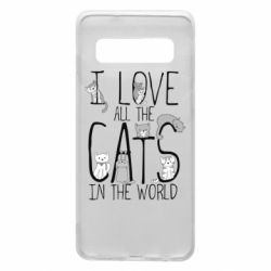 Чехол для Samsung S10 I Love all the cats in the world