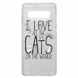 Чехол для Samsung S10+ I Love all the cats in the world