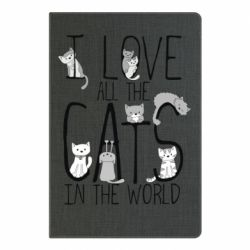 Блокнот А5 I Love all the cats in the world