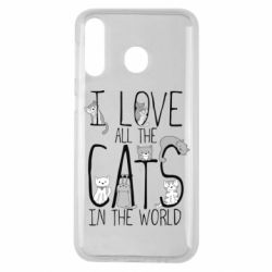 Чехол для Samsung M30 I Love all the cats in the world