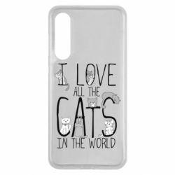Чехол для Xiaomi Mi9 SE I Love all the cats in the world
