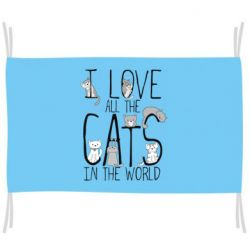Флаг I Love all the cats in the world