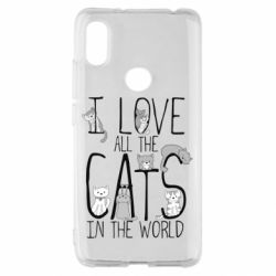 Чехол для Xiaomi Redmi S2 I Love all the cats in the world