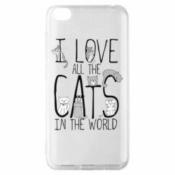 Чехол для Xiaomi Redmi Go I Love all the cats in the world
