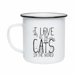 Кружка эмалированная I Love all the cats in the world