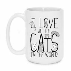 Кружка 420ml I Love all the cats in the world