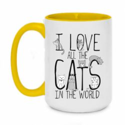 Кружка двухцветная 420ml I Love all the cats in the world