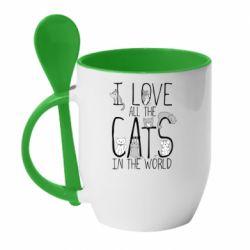 Кружка с керамической ложкой I Love all the cats in the world