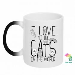 Кружка-хамелеон I Love all the cats in the world