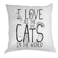 Подушка I Love all the cats in the world